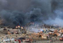 Explosión en Beirut, uso de Nitrato de Amonio en Argentina